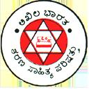 Akhila Bharata Sharana Sahitya Parishath